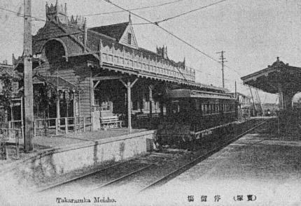 takara02.jpg