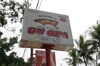 インドネシア看板