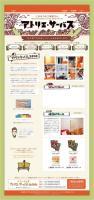 Atelier-Servas_web-A_convert_20080709160459.jpg