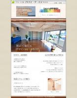 index080327.jpg