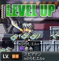 ぷらむL51
