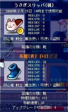 書成功03