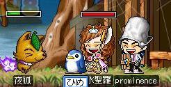 狩り(せらs)01