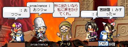 狩り(みんな)01