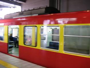 20080512-1.jpg