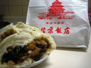 北京肉まん