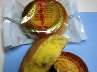 華正樓月餅