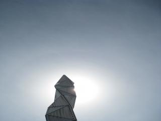 水戸タワー