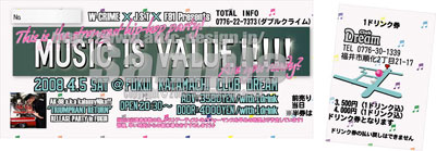 flier_18W-CRIME-Vol4Ticket