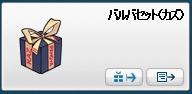kazu005.jpg