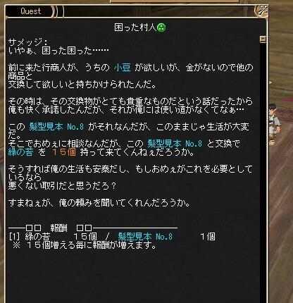 9-3-4.jpg