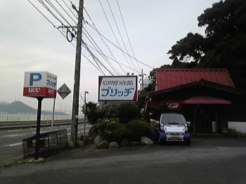080712 関門小旅行 3