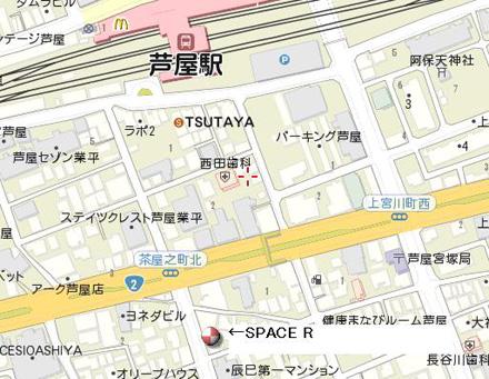 space_r.jpg