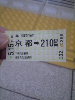 20080516020026