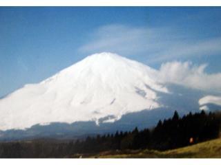 日本一の山。