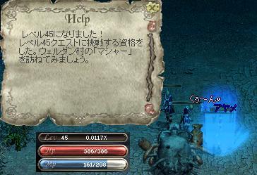 20051225212155.jpg