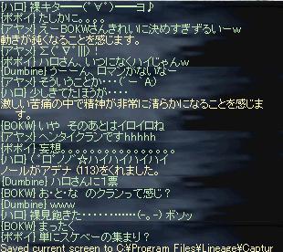 20060214003753.jpg