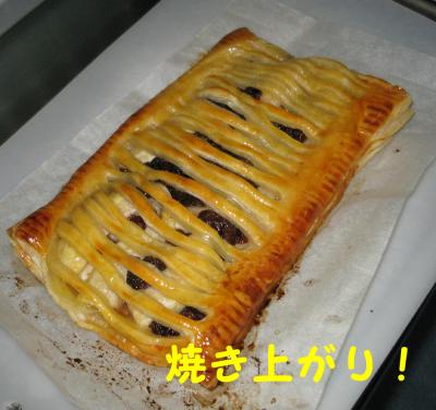 バナナパイ焼き後