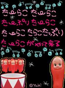 10013935361_s.jpg
