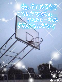 20080301224513.png