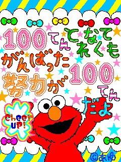 image7076805_p.jpg
