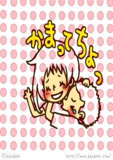 kanahei_convert_20080427205650.jpg
