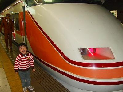 2008_0415AKSH鬼怒川温泉旅行♪0001