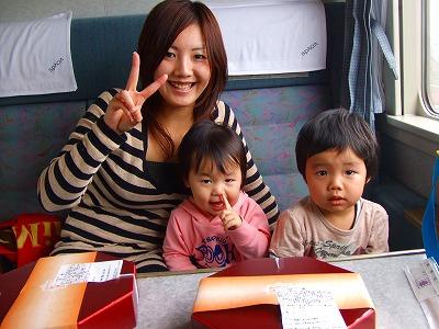 2008_0415AKSH鬼怒川温泉旅行♪0005