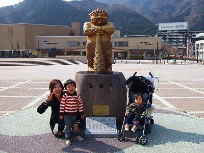 2008_0415AKSH鬼怒川温泉旅行♪0022