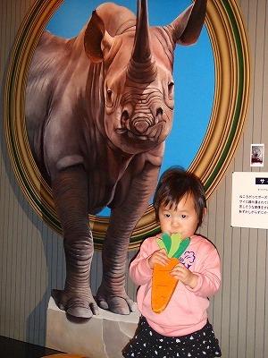 2008_0415AKSH鬼怒川温泉旅行♪0071