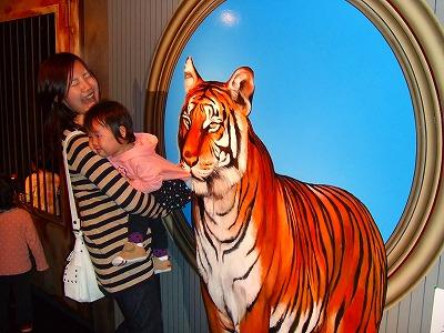 2008_0415AKSH鬼怒川温泉旅行♪0086