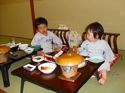2008_0415AKSH鬼怒川温泉旅行♪0094