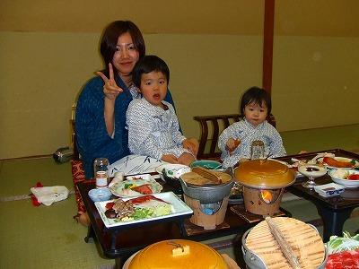 2008_0415AKSH鬼怒川温泉旅行♪0098