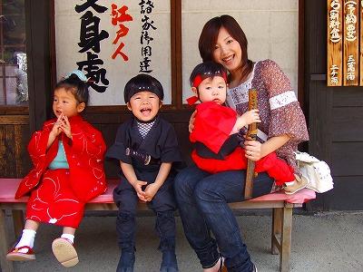2008_0415AKSH鬼怒川温泉旅行♪0114