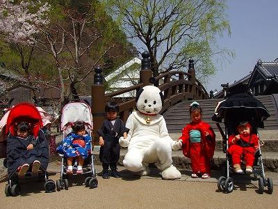 2008_0415AKSH鬼怒川温泉旅行♪0141