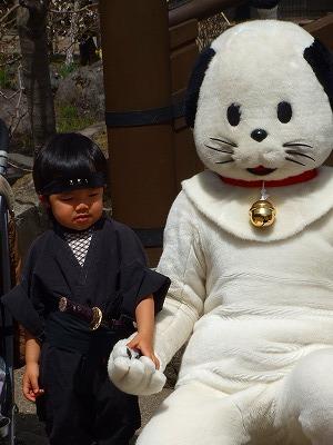 2008_0415AKSH鬼怒川温泉旅行♪0138