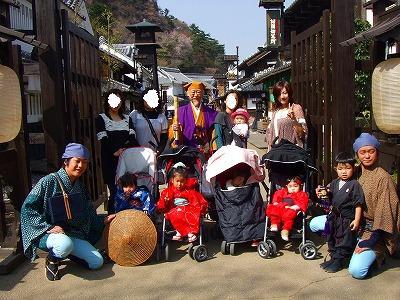 2008_0415AKSH鬼怒川温泉旅行♪0175k