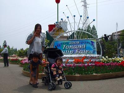 2008_0511舎人TDL富山ららぽ0118