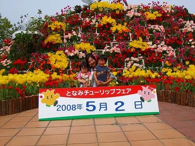 2008_0511舎人TDL富山ららぽ0128
