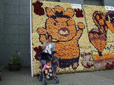 2008_0511舎人TDL富山ららぽ0131