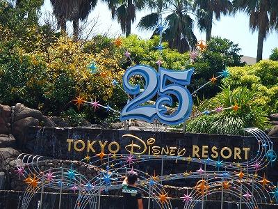 2008_0601舎人公園ディズニー旅行熱田祭0022