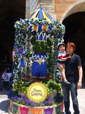 2008_0601舎人公園ディズニー旅行熱田祭0029