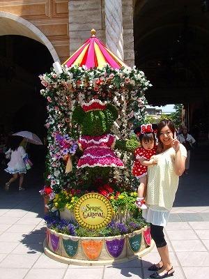 2008_0601舎人公園ディズニー旅行熱田祭0028