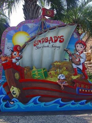 2008_0601舎人公園ディズニー旅行熱田祭0042