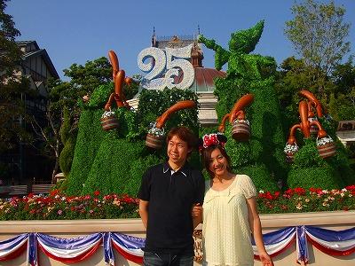 2008_0601舎人公園ディズニー旅行熱田祭0058