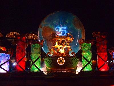 2008_0601舎人公園ディズニー旅行熱田祭0082