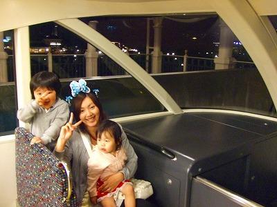 2008_0601舎人公園ディズニー旅行熱田祭0095