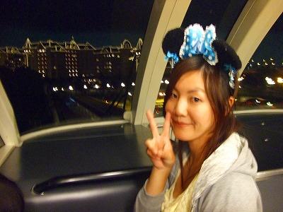 2008_0601舎人公園ディズニー旅行熱田祭0093