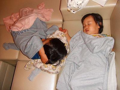 2008_0616カラオケにこにこ6月誕生会0003