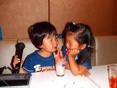 2008_0616カラオケにこにこ6月誕生会0007
